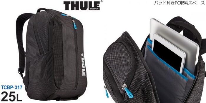 Thule-Crossover-25