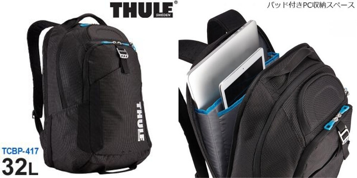 Thule-Crossover-32