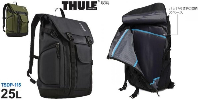 Thule-Subterra- 25